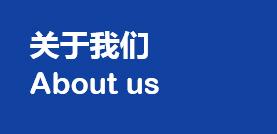 米乐平台提现凯森盟化工科技有限公司